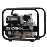 Мотопомпа  Koshin STV-50X - фотография