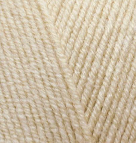Купить Пряжа Alize Baby Best Код цвета 310 | Интернет-магазин пряжи «Пряха»