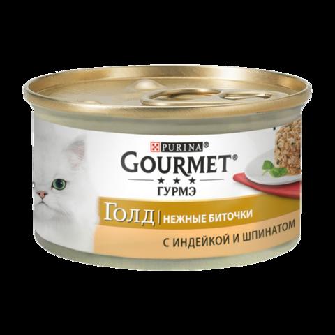Gourmet Gold Консервы для кошек Нежные биточки с Индейкой и шпинатом