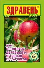 «Здравень турбо для плодовых деревьев и ягодных кустарников», 30 гр.