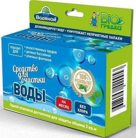 Средство для очистки воды Без хлора Водяной  5 пакетов*10 мл