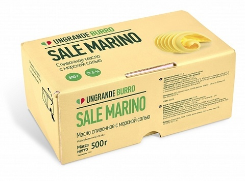 Масло Сливочное Sale Marino 72,5%, 500 г