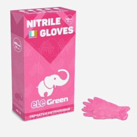 Перчатки нитриловые, плотные (розовые)