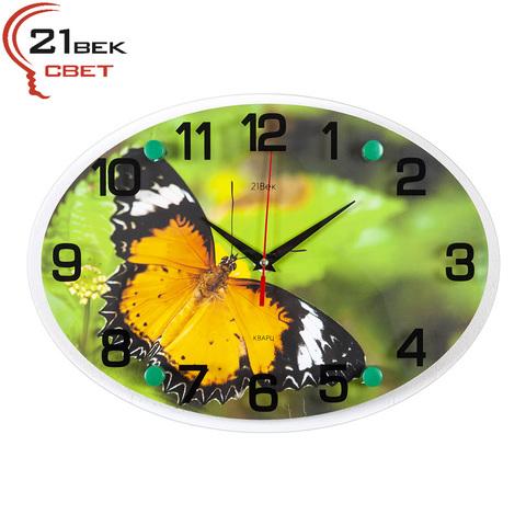 2434-637 (10) Часы настенные