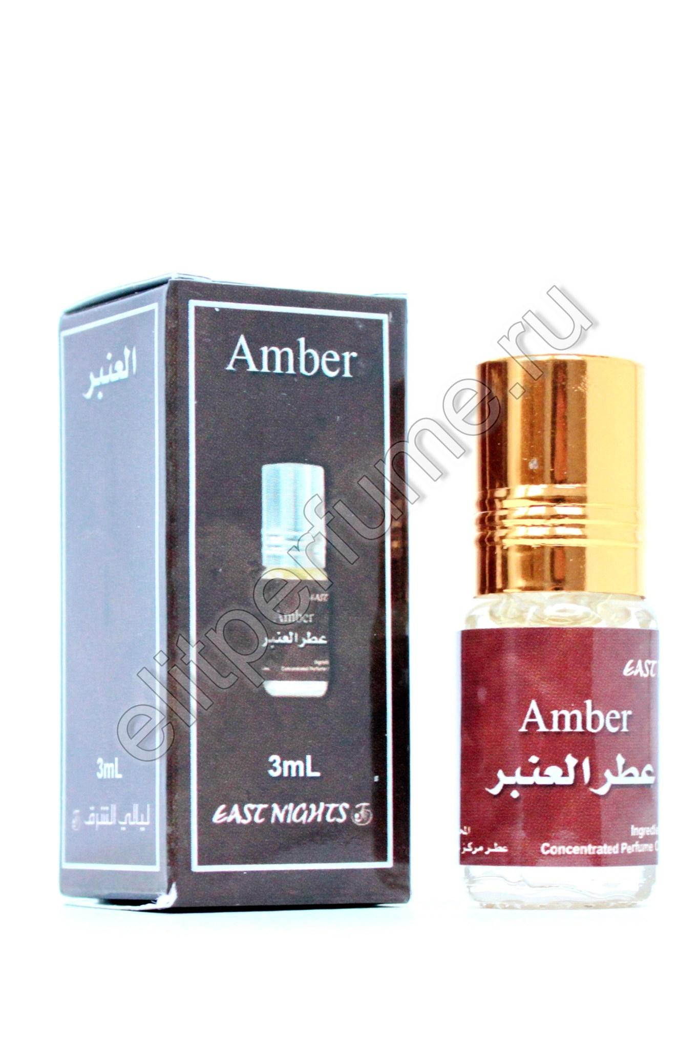 Amber Амбер 3 мл