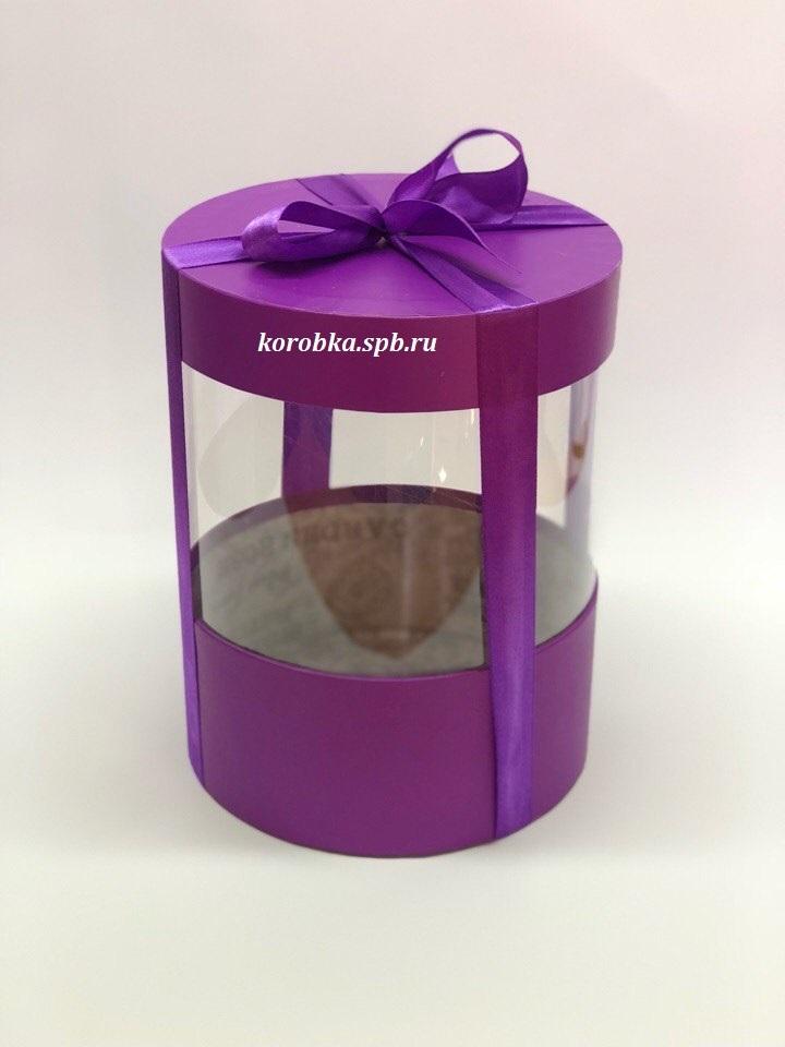 Коробка аквариум 22,5 см Цвет : Фиолетовый  . Розница 400 рублей .