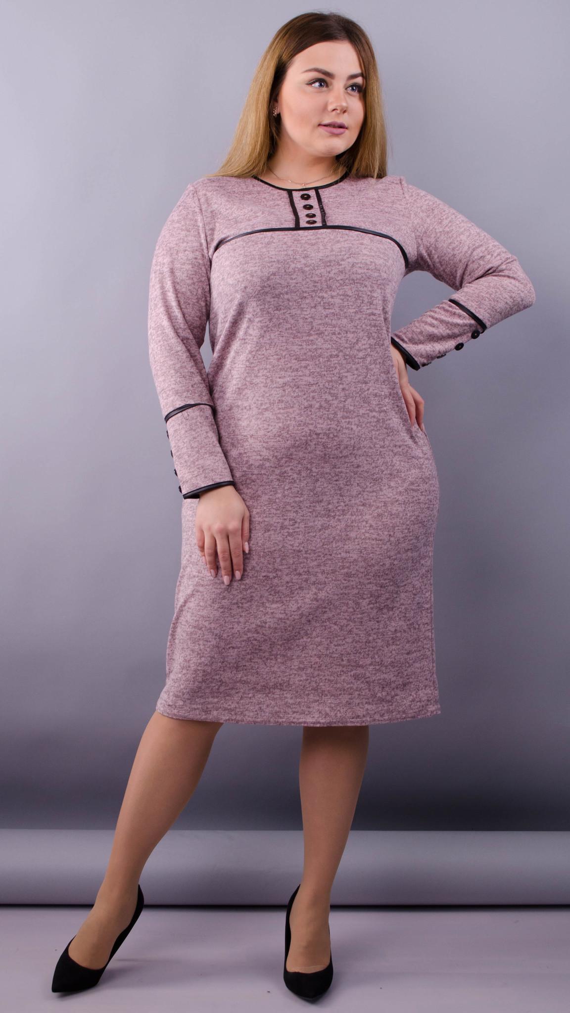 Платье Офис (пудра)