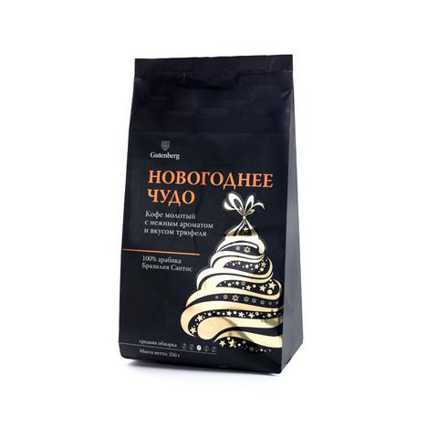 Новогоднее чудо, уп. 250 г, Кофе молотый ароматизированный