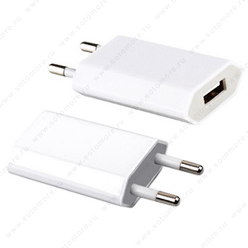 Сетевая зарядка для Apple 1xUSB 5W 1.0А плоское класс 1 с яблоком белое
