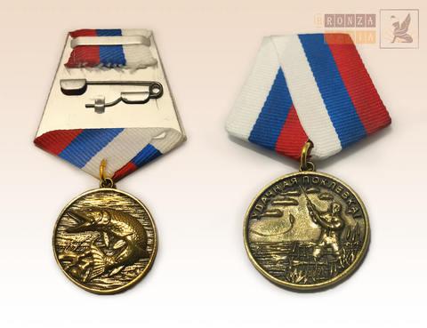 медаль Щука - Удачная поклевка