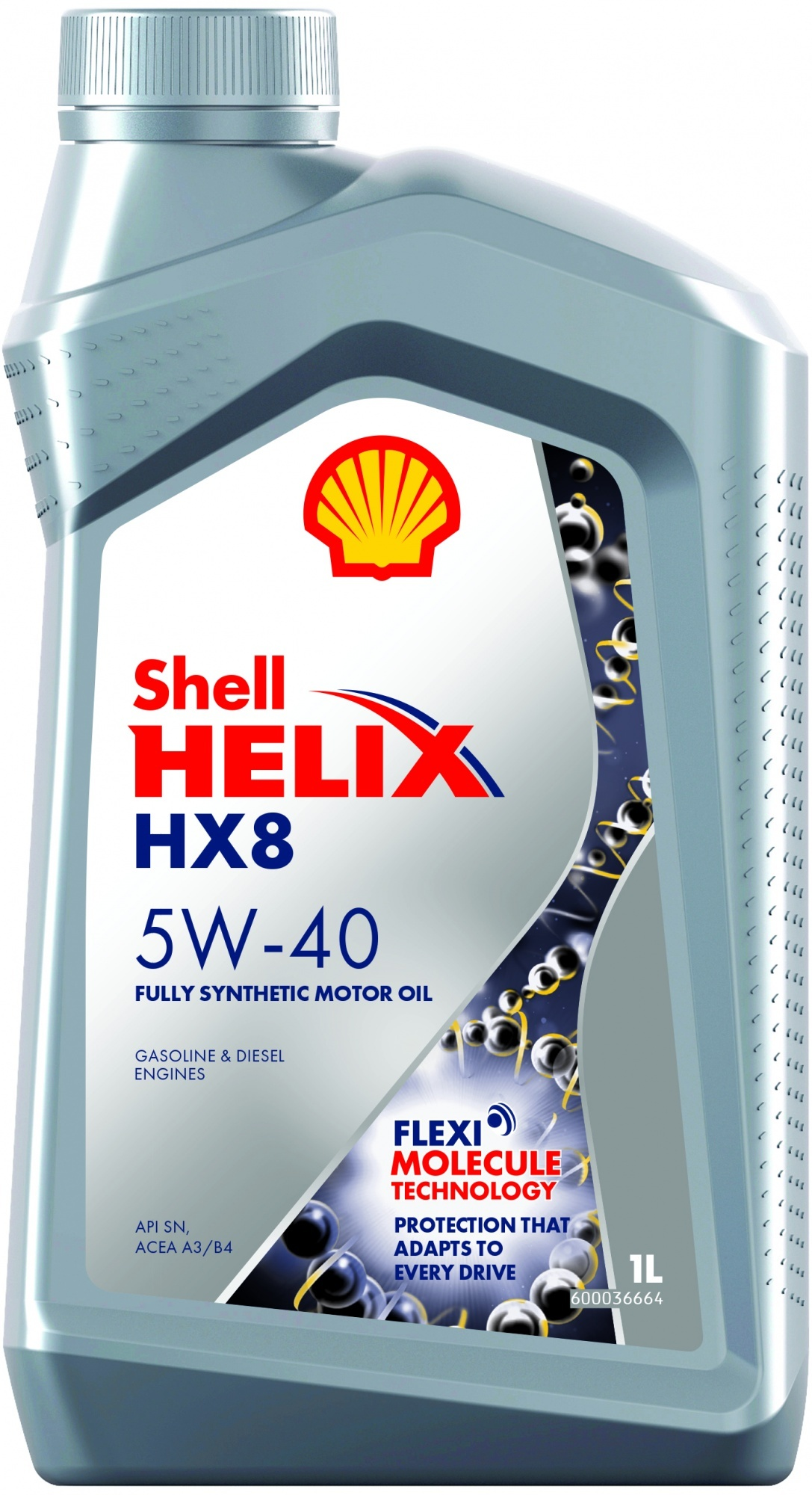 Shell Helix HX8 Synthetic 5W40 Синтетическое моторное масло