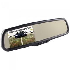 Зеркало заднего вида Gazer MU500