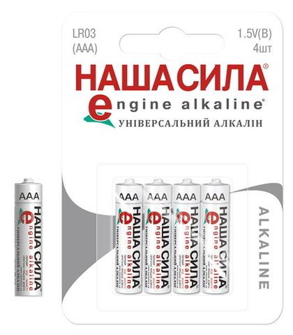 Батарейки Наша Сила LR03 Alkaline (4/40/200) BL