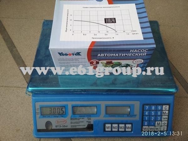 Насос Vodotok (XinWilo) для подкачки X15G-10B, хол.вода, 1 бар, корпус нерж. интернет магазин