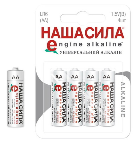 Батарейки Наша Сила LR6 Alkaline (4/40/200) BL