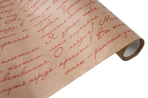Бумага крафт 45г/м2, 70см x 10м, Муза, красный