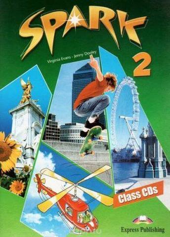 Spark 2 (Monstertrackers). Class Audio CDs (set of 4). Аудио CD (4 шт.)