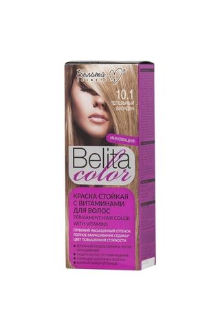 Белита-М Belita Color Стойкая краска с витаминами для волос тон №10.1 Пепельный блондин