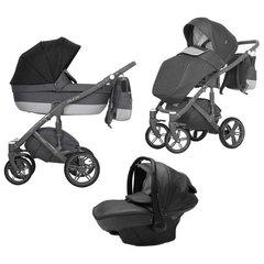 Детская коляска Рант Aura 3 в 1 цвет 04 (серый/графит)
