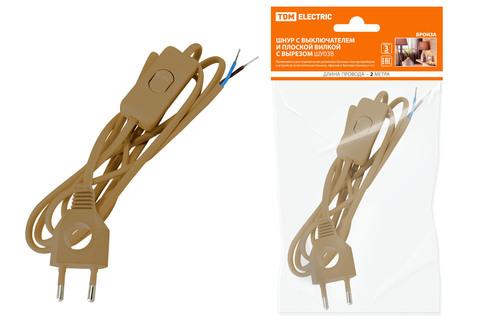 Шнур с выключателем и плоской вилкой с вырезом ШУ03В ШВВП 2х0,75мм2 2 м. бронза TDM