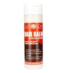 Бальзам для сухих и поврежденных волос, 200ml ТМ Savonry