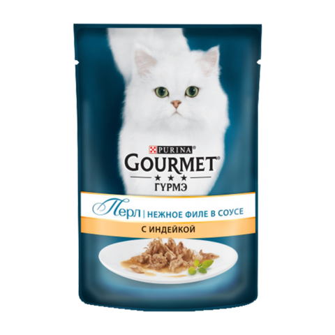 Gourmet Perle Консервы для кошек Нежное филе с Индейкой в соусе (Пауч)