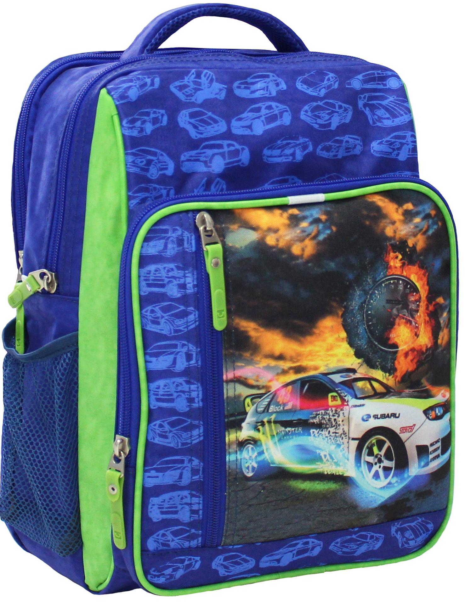 Школьные рюкзаки Рюкзак школьный Bagland Школьник 8 л. 223 єлектрик 18 м (00112702) IMG_5099.JPG