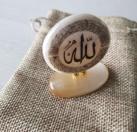 мусульманская символика