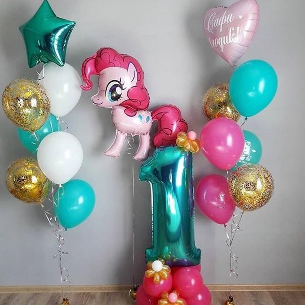 Шары Пинки Пай Сет из шаров Пинки Пай и Цифра CTFKfEmJnKo.jpg