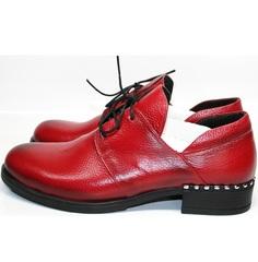 Туфли красные Marani Magli 847-92