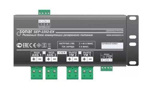 Релейный блок коммутации резервного питания SEP-3352-EX
