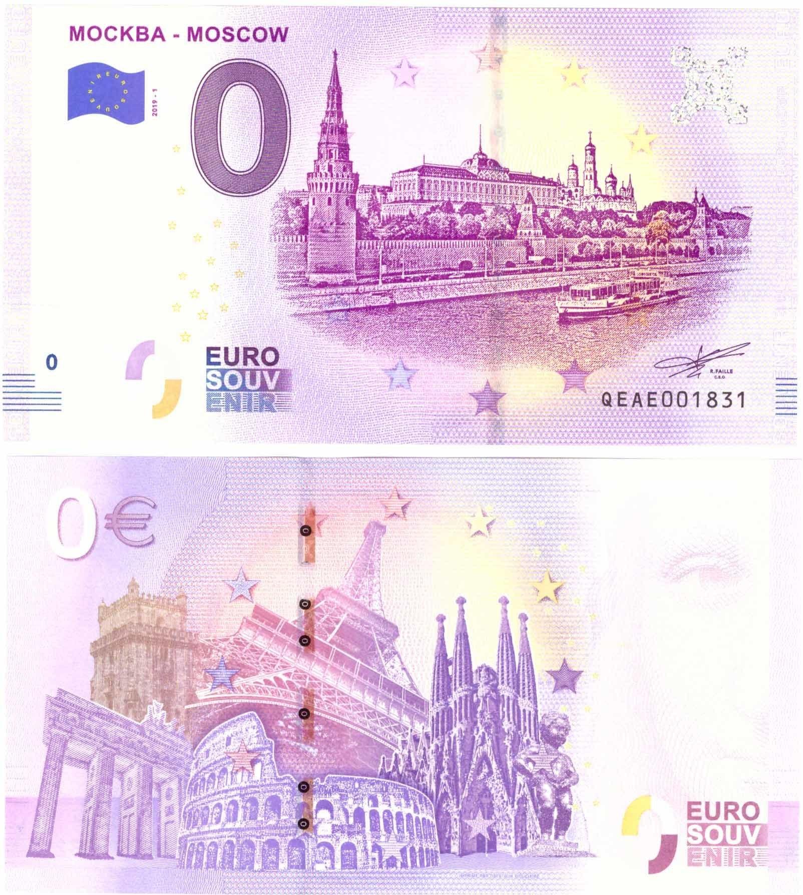 Сувенирная банкнота 0 евро 2019 год Москва- река. UNC