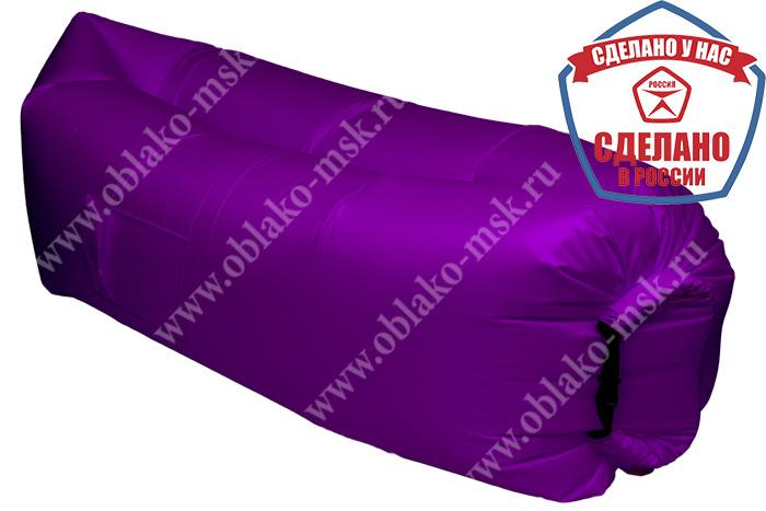 Надувной диван (Lamzac) Premium Фиолетовый