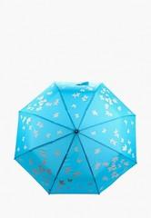 Зонт складной Flioraj FL976DWASZG6