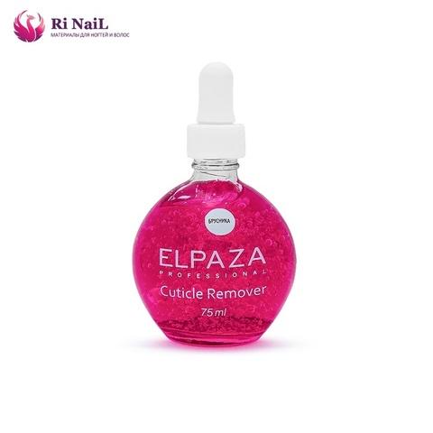 Ремувер для удаления кутикулы Elpaza, аромат -  брусника 75 мл.