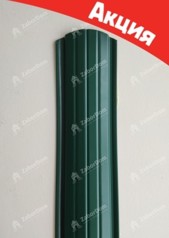 Евроштакетник металлический 110 мм RAL 6005 полукруглый 0.5 мм