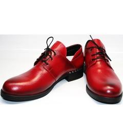 Красные женские туфли Marani Magli 847-92