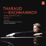 Alexandre Tharaud / Tharaud Plays Rachmaninov (LP)