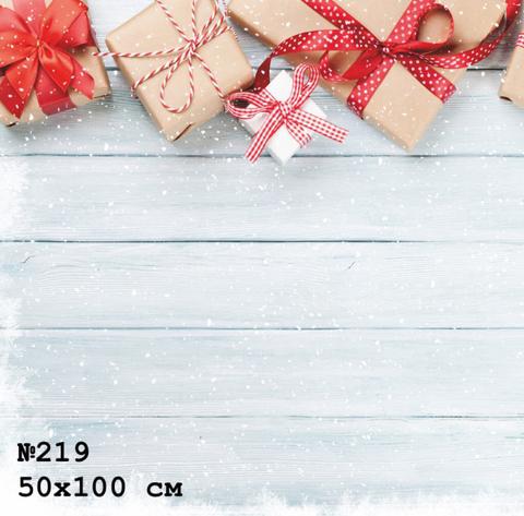 Фотофон виниловый «Подарки» №219