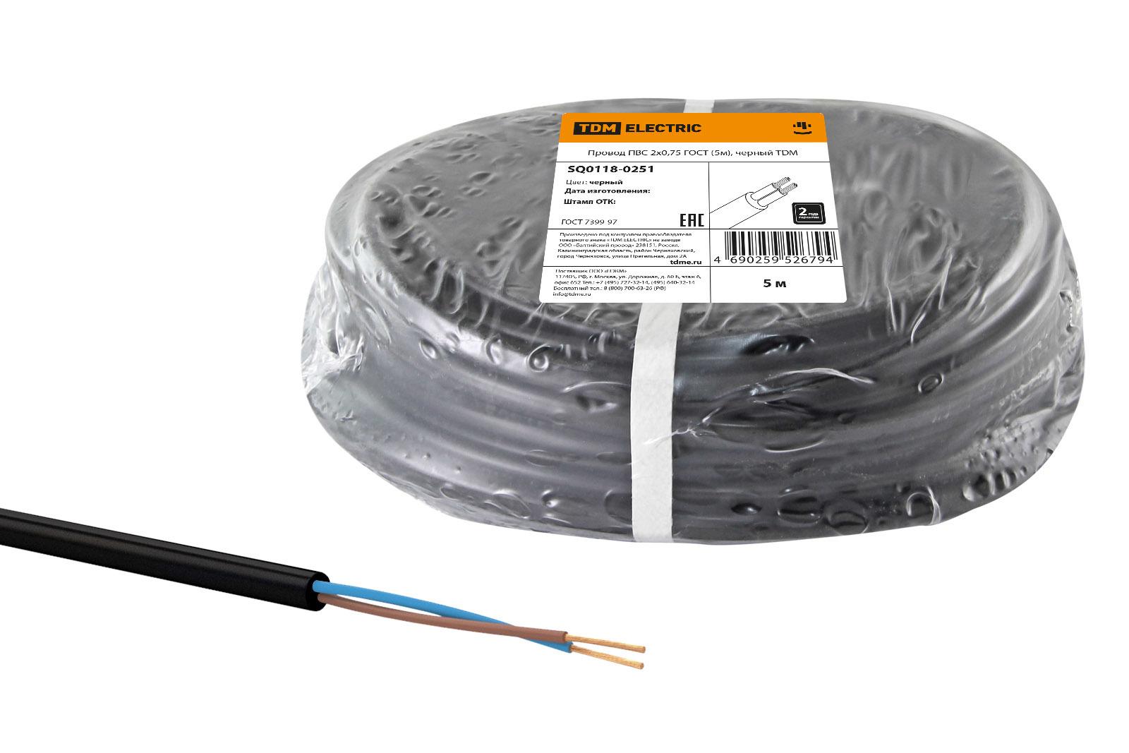Провод ПВС 2х1,5 ГОСТ (100м), черный TDM