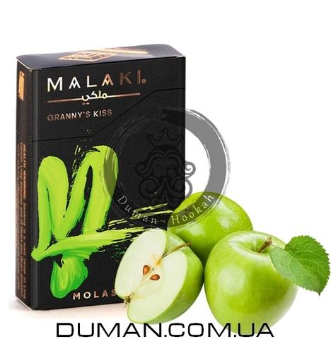 Табак Malaki Granny'S Kiss (Малаки Зеленое Яблоко)