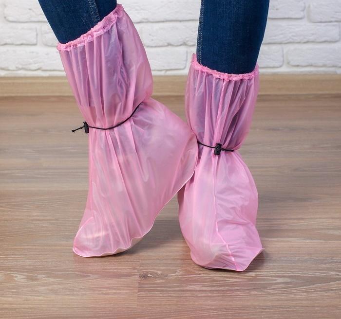 Чехлы бахилы для обуви многоразовые на резинке, длина стопы 30см, розовые фото