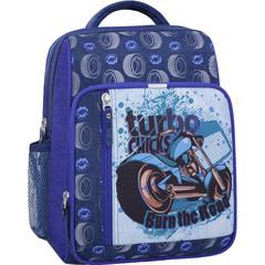 Рюкзак школьный Bagland Школьник 8 л. 225 синий 551 (00112702)