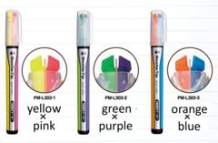 Текстовыделители Kokuyo Beetle Tip Dual Color (набор 3 шт.)