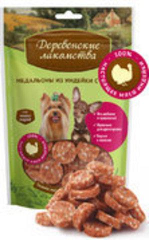 Лакомство для собак мини-пород: медальоны из индейки с рисом 55г.