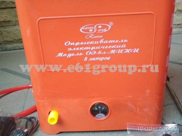 Опрыскиватель электрический ранцевый Комфорт (Умница) ОЭ-8л-МИНИ с регулятором мощности цена