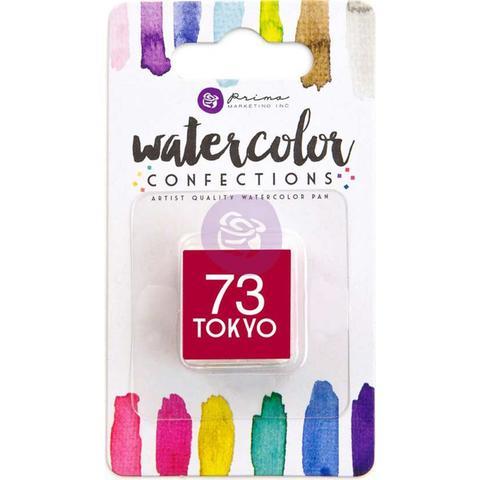 Акварельные краски штучно Prima Watercolor Confections Watercolor Pan Refill - Цвет 73