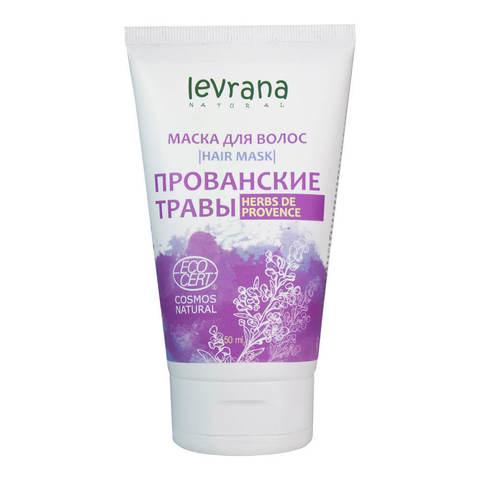 Маска для волос Прованские травы, Levrana