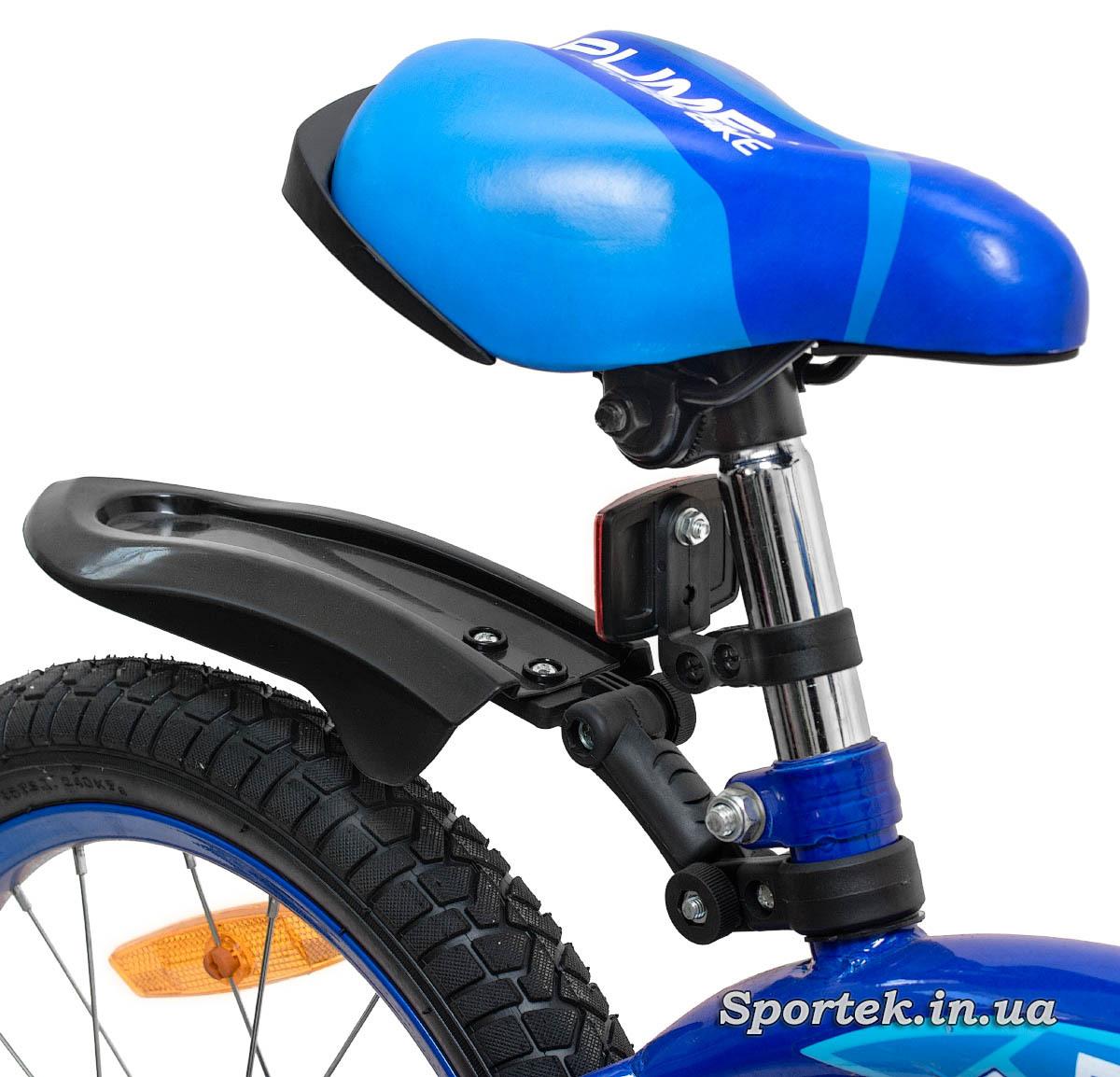 Сидение и крыло детского велосипеда Formula Pumba