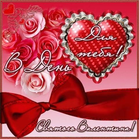 Печать на вафельной бумаге, День Влюбленных 13